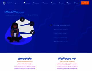 beh3da.ir screenshot