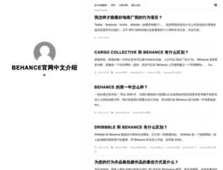 behanceskills.com screenshot