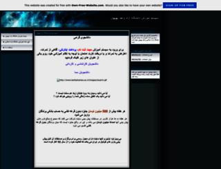 behbahaniau.page.tl screenshot