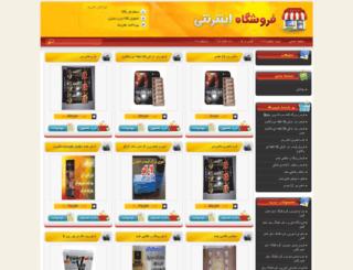 behdashtiha.shoperzfa.com screenshot