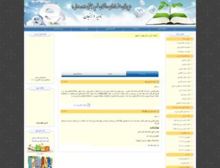 beheshti1-zn.ir screenshot