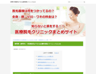 behindthebean.com screenshot