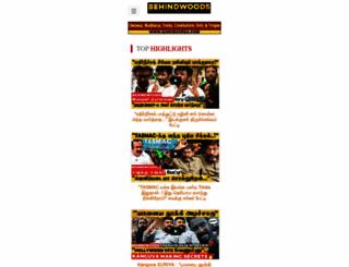 behindwoods.com screenshot
