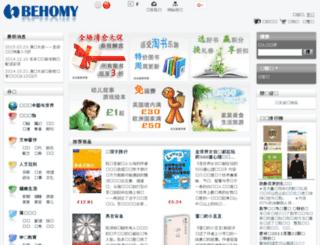 behomy.com screenshot