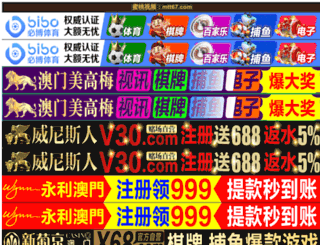 behsazanit.com screenshot