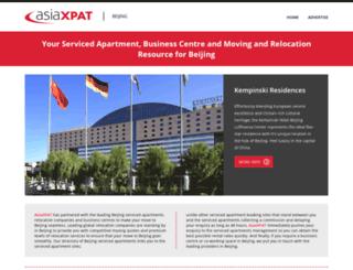 beijing.asiaxpat.com screenshot