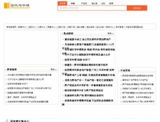 beijingoffice.com.cn screenshot