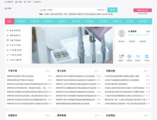 beikk.com screenshot
