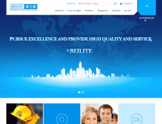 beilite.com screenshot