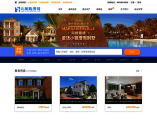 beimeigoufang.com screenshot