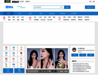 beiqijia.net screenshot