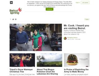 beirutspring.com screenshot