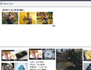 beiso.com screenshot
