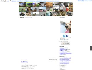 bejibeji.boo-log.com screenshot