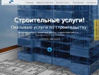 bel-stroyka.ru screenshot