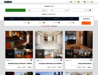 beldo.com screenshot
