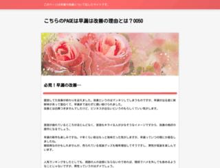 belitungtravelcenter.com screenshot