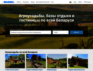 belkraj.by screenshot