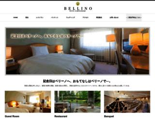 bellino.jp screenshot