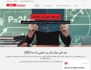 belloformation.com screenshot