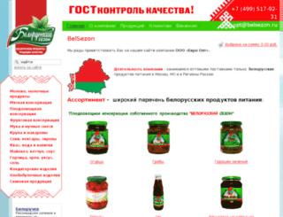 belsezon.ru screenshot