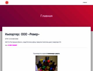 belshnur.ru screenshot