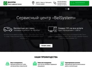 belsystem.by screenshot