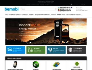 bemobi.com.ua screenshot