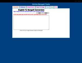 bengali.changathi.com screenshot