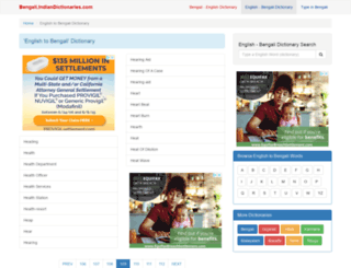 bengali.indiandictionaries.com screenshot