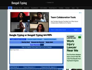 bengali.indiatyping.com screenshot