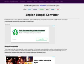 bengali.nd4.org screenshot