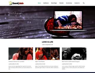 bengalitantrikbaba.com screenshot