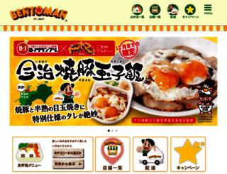 bentoman.co.jp screenshot