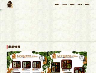 bentomorikawa.com screenshot