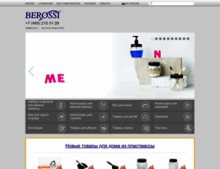 berossi.ru screenshot