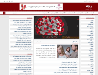 berozha.com screenshot