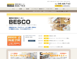 besco-s.jp screenshot
