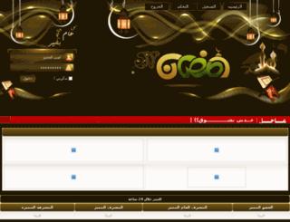 beshog.com screenshot
