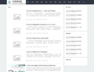 best-muaythai-equipment.com screenshot
