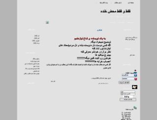 best-pics.loxtarin.com screenshot