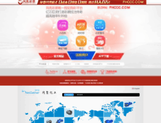 best-wallpapers-hd.com screenshot