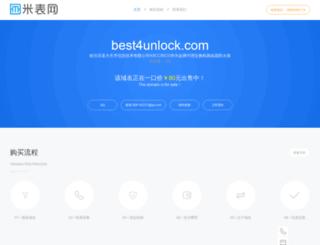 best4unlock.com screenshot