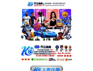 bestdamnbookever.com screenshot