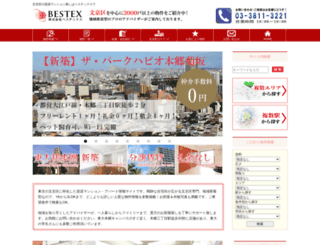 bestexnet.co.jp screenshot