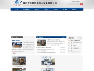 bestfreefacialexercises.com screenshot