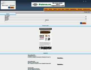 bestguns.ru screenshot