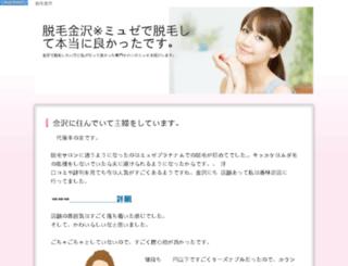 besthowtousa.com screenshot