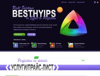 besthyips.biz screenshot