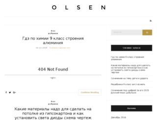 bestmonsterhigh.ru screenshot